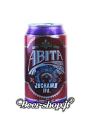 Abita Jockamo IPA Lattina 35,5cl